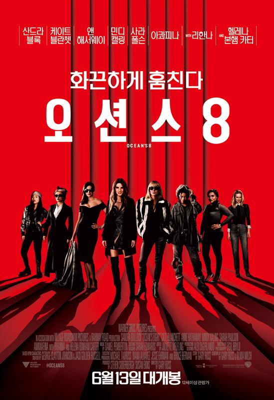 movie_image3ITMKO7R.jpg