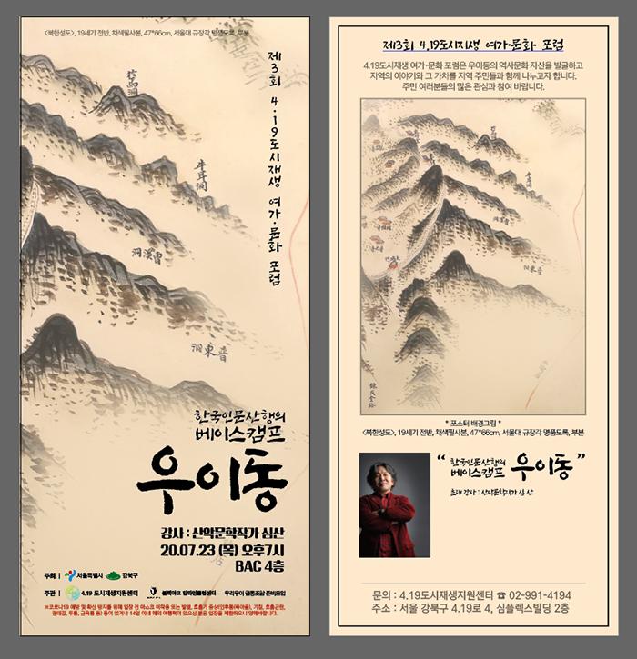 포스터2A.png