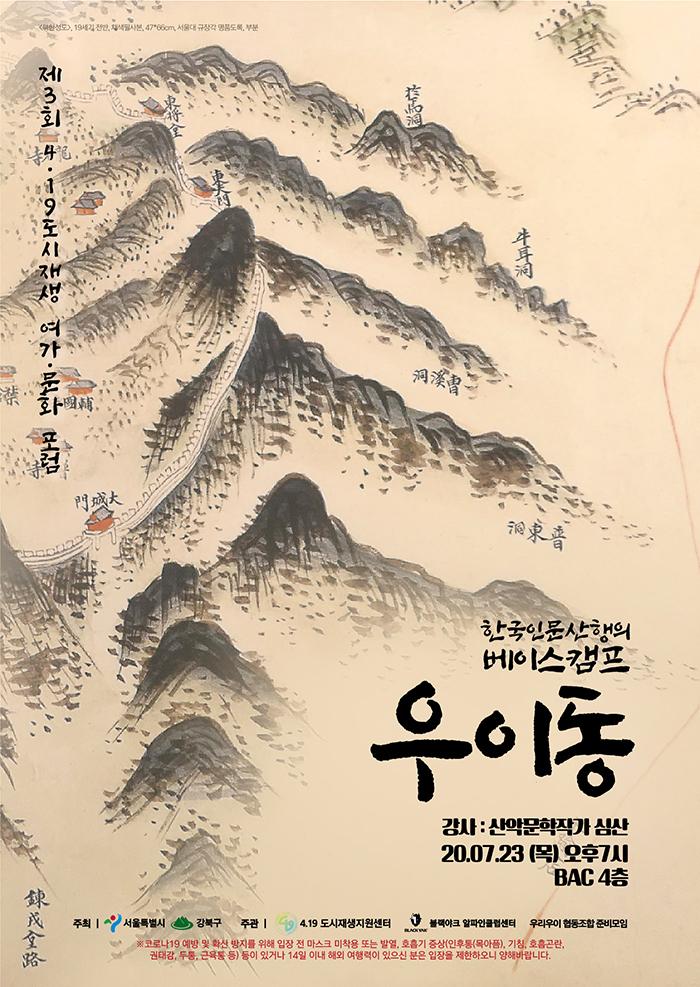포스터1A.jpg