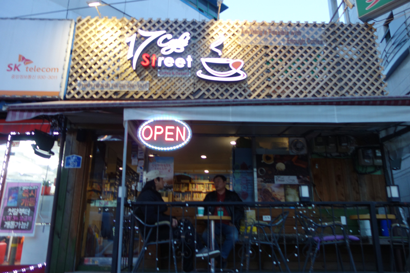cafe17.JPG