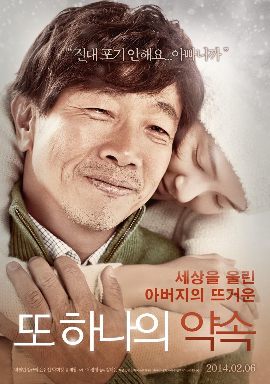 movie_image (13).jpg