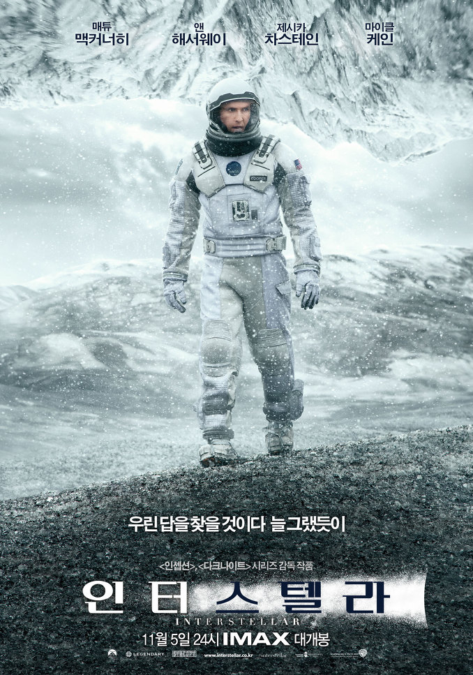 Interstellar.2014.jpg