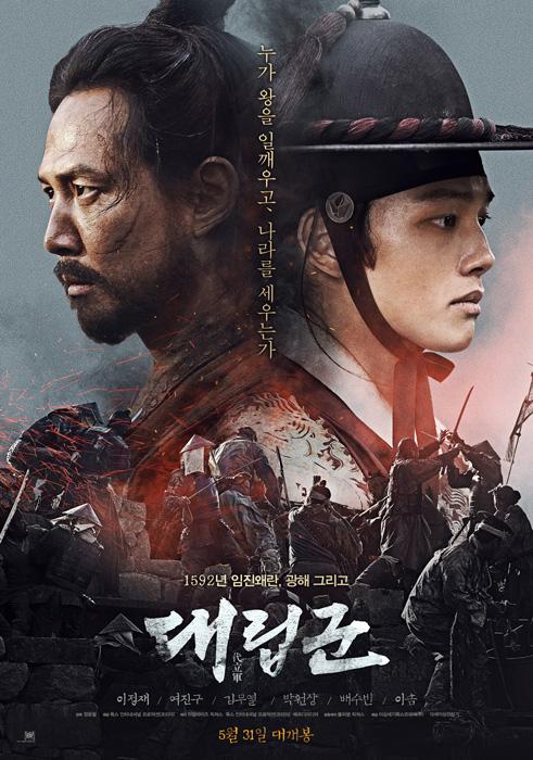 movie_image7TV3UYPH.jpg