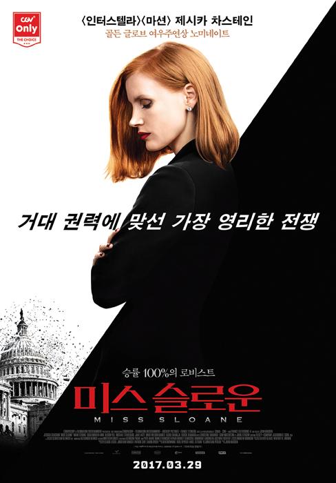 movie_imageKT2NPVUT.jpg