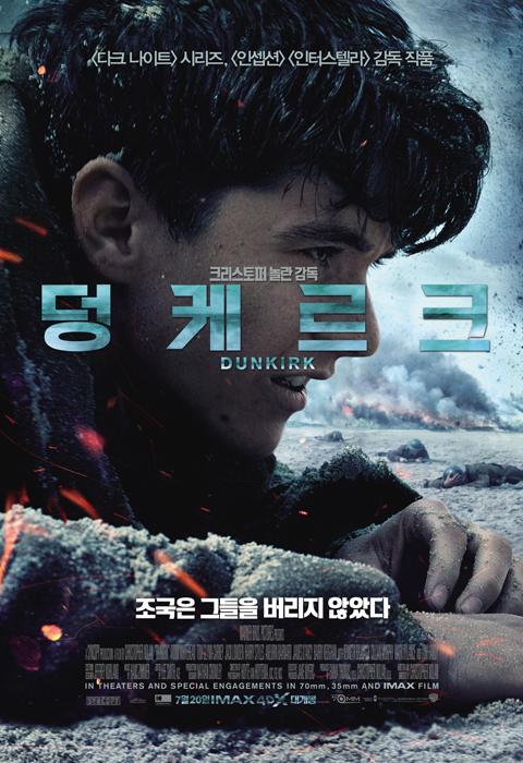 movie_image7WKZOPW8.jpg