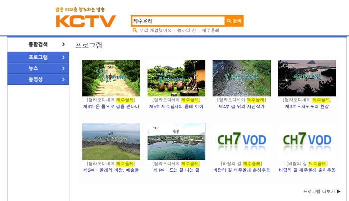 KCTV.jpg